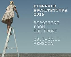 Venēcijas biennāle 2016. Aculiecinieku viedokļi