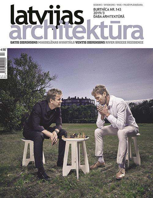 Latvijas Architektūra 143 - Ventis Didrihsons - Gatis Didrihsons