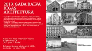 2019. gada balva Rīgas arhitektūrā