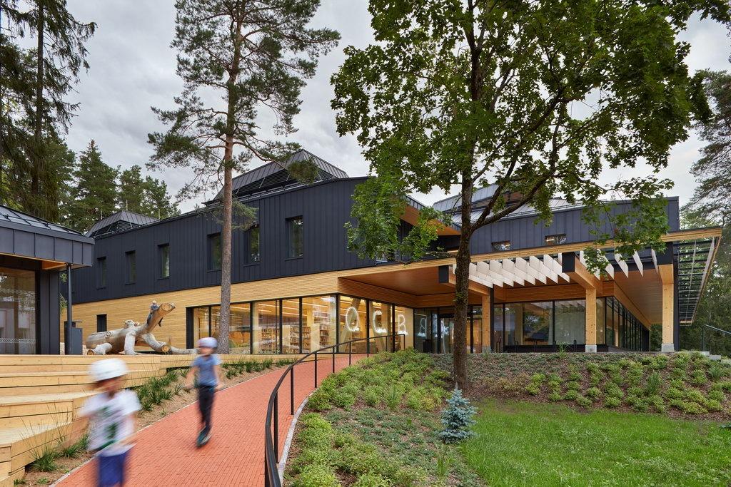 Ogres jaunā bibliotēka